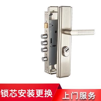 锁芯安装更换