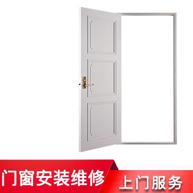 门窗安装维修服务