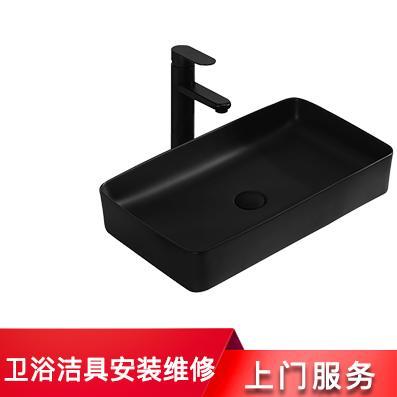 卫浴↑洁具安装维修服务