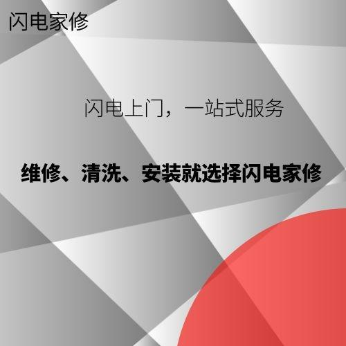 官方时时彩app下载.jpg